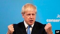 Boris Džonson govori posle izbora za novog lidera Konzervativne partije u Londonu, 23. jula 2019.