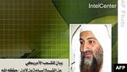 پيام منتسب به بن لادن می گويد پرزيدنت اوباما قادر به متوقف کردن جنگ در افغانستان نيست