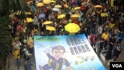 泛民主派2月1日游行要求真普选(美国之音海彦拍摄)