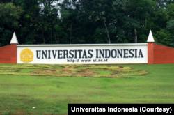 Kampus Universitas Indonesia di Depok, Jawa Barat. (Foto: Courtesy/Universitas Indonesia)