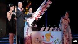 지난해 9월 17일 평양에서 열린 제14차 평양국제영화축전 개막식.