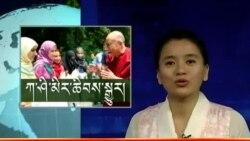 ཀུན་གླེང་གསར་འགྱུར། Kunleng News 13 Jul 2012
