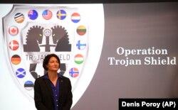 Сьюзан Тернер, спецагент ФБР під час презентації результатів операції «Троянський щит»