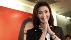 ینگ لوک شیناواترا نخستین زنی که به مقام نخست وزیری تایلند رسیده است