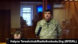 Генерал Віктор Назаров у суді