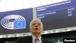 Ret kararını AB Dış İlişkiler Yüksek Temsilcisi Josep Borrell açıkladı