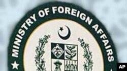 ڈاکٹر عافیہ کو مجرم قرار دیے جانے پرپاکستان کی طرف سے اظہار افسوس