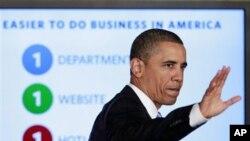کانگریس ایجنسیوں کی تنظیمِ نو کا اختیار بحال کرے: اوباما