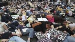 تظاهرکنندگان تايوانی خواستار توقف راه اندازی نيروگاه تازه تاسيس هسته ای شدند