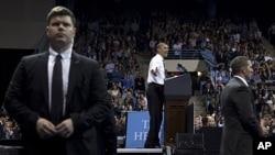 President Barack Obama speaks at the University of North Carolina at Chapel Hill, April 24, 2012.