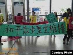 香港访民10月2号集结维权(图片由六四天网提供)