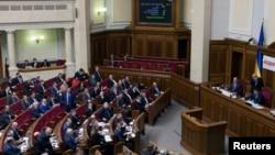"""El parlamento ucraniano aprobaó el martes una declaración en que define a Rusia como un """"estado agresor""""."""