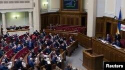 """Parlemen Ukraina mengesahkan pernyataan yang menetapkan Rusia sebagai """"negara penyerang"""", Selasa (27/1)."""