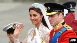 Принц Уильям и Кейт Миддлтон объявлены мужем и женой
