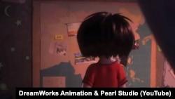 """Một phần hình ảnh bản đồ """"đường lưỡi bò"""" xuất hiện trong trailer của phim."""