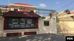 North Korean Embassy in Phnom Penh, Cambodia, Tuesday January 05, 2016. (Phorn Bopha/VOA Khmer)