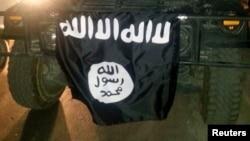 Lá cờ đen của nhóm khủng bố Nhà nước Hồi giáo.