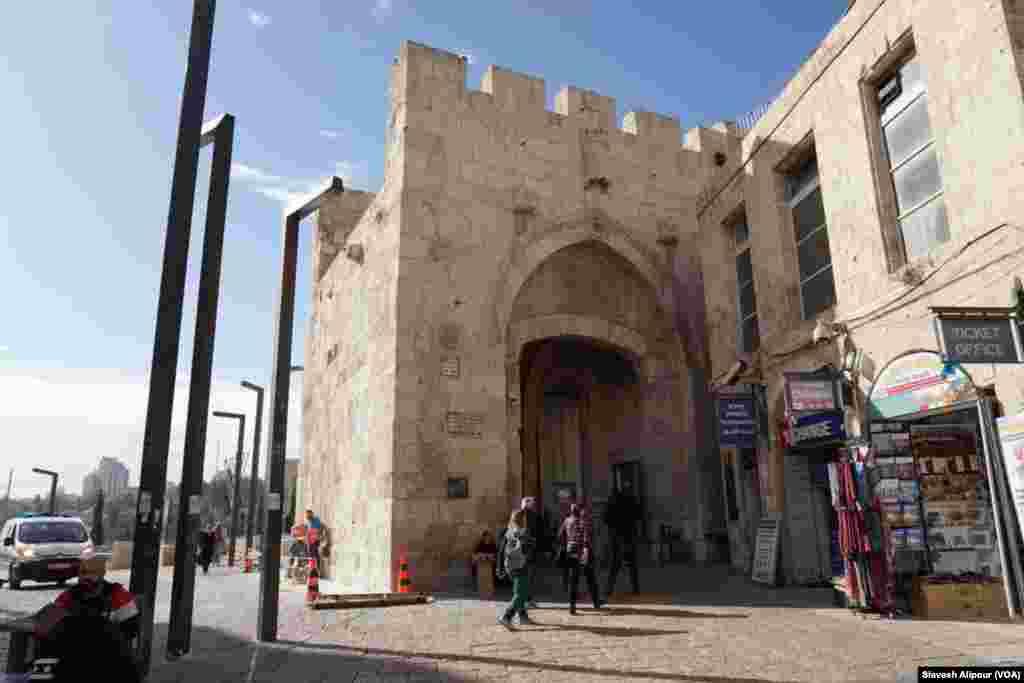 دروازه حيفا نیز يكی از ورودیهای اصلی غرب اورشليم به شهر قديم