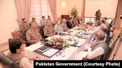 پاکستان کی قومی سیکورٹی کونسل کا اجلاس، وزیر اعظم عمران خان صدارت کر رہے ہیں
