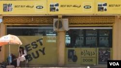 یکی از فروشگاه ها در شهر هرات