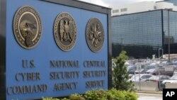 Trụ sở Cơ quan An ninh Quốc gia NSA