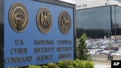 Sjedište američke Agencije za nacionalnu sigurnost