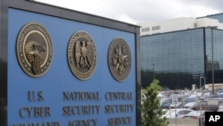 Edificio de la NSA en Maryland.