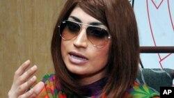 Cô Qandeel Baloch.