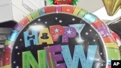 เริ่มต้นสิ่งใหม่ๆ กับวันปีใหม่ 1-1-11