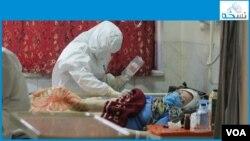 عکسی از قرنطینه بیماران کرونا در بیمارستان مسیح دانشوری تهران.