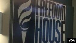 Organisasi pro-demokrasi 'Freedom House' merilis laporan Kebebasan Sipil di seluruh dunia hari Kamis 23/1 (foto: dok).