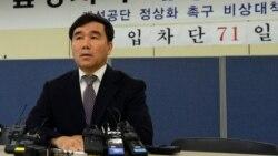 [인터뷰] 개성공단 정상화 촉구 비상대책위원회 유창근 대변인