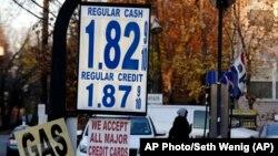 지난달 24일 미국 뉴저지 주 레오니아 시의 주유소. (자료사진)