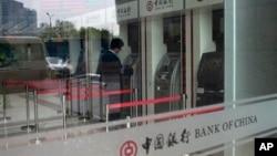 지난 8일 중국은행 베이징 지점. 중국은행은 북한 조선무역은행에 계좌동결과 거래정지를 통보했다.
