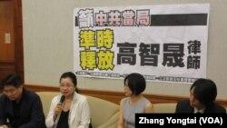 台湾民间团体召开记者会呼吁中国政府如期释放高智晟 (美国之音张永泰拍摄)