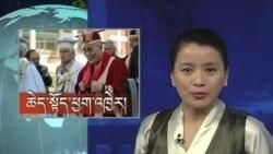 Kunleng News March 01, 2013