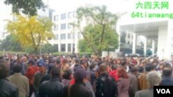 數千上海訪民星期三呼籲司法公正。
