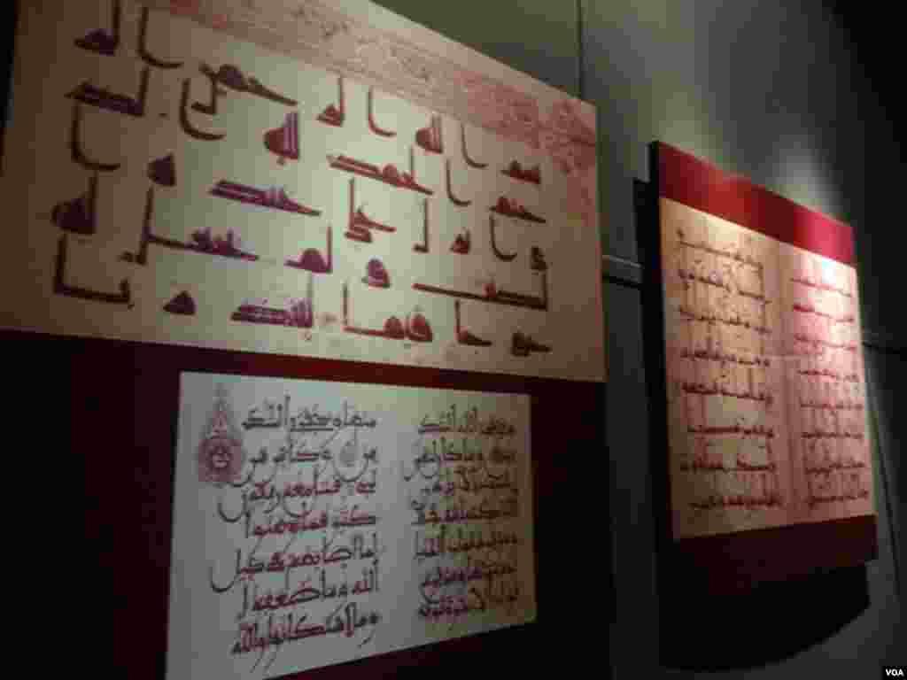 نیشنل میوزیم کی قرآن گیلری میں قدیم دور کے ہاتھ سے لکھے گئے نسخوں کے کچھ قرآنی اوراق کو فریم کی شکل دیکر دیوار پر فریم کی صورت میں نصب کیا گیا ہے