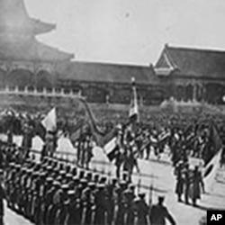 八国联军在紫禁城阅兵