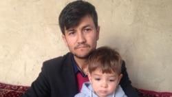 اسدالله پویا، پدر دونالد ترمپ افغان، از آزار و اذیت مردم شاکی است.