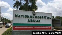 Kofar shiga asibitin kasa a Abuja