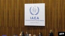 Phiên họp của Cơ quan Nguyên tử năng Quốc tế tại Vienne, Áo