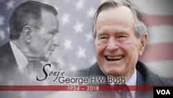 Sonje 41èm prezidan ameriken an, George H. W. Bush