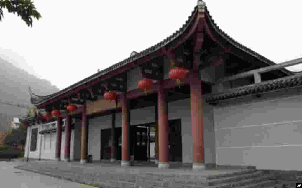 红军强渡大渡河纪念馆