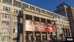 上演中國雜技的莫斯科舞台藝術劇院(美國之音白樺)