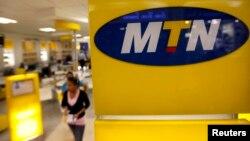 MTN a écopé d'une amende record de 3,9 milliards de dollars, infligée par l'autorité des communications du Nigeria (NCC).