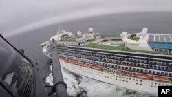 Du thuyền Grand Princess hiên đang neo đậu ngoài khơi thành phố San Francisco ở bang California sau khi một số hành khách và nhân viên phát triển các triệu chứng giống như cúm trên tàu.