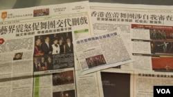 """香港媒體報導香港芭蕾舞團""""政治干預藝術""""事件"""