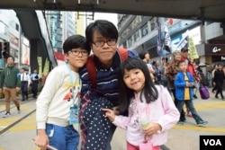 香港教師蔡先生與兩名子女。(美國之音湯惠芸攝)
