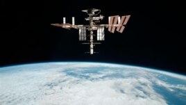 Rrjedhje amoniaku në sistemin orbital
